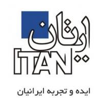 ایده تجربه ایرانیان
