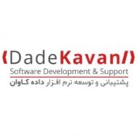 پشتیبانی و توسعه نرم افزار داده کاوان