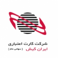 کارت اعتباری ایران کیش