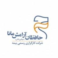 کارگزاری رسمی بیمه حافظان آرامش مانا