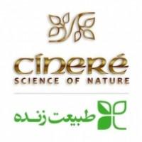 شرکت طبیعت زنده (سینره)