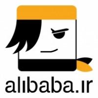 سفرهای علی بابا