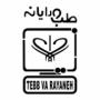 برنامه نویس وب #C - آگهی استخدام طب ورایانه