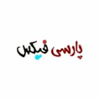 پارسی فیکس