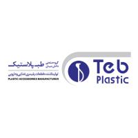طب پلاستیک