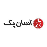 صنایع چاپ و بسته بندی آسان قزوین (آسان پک)