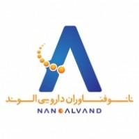نانو فناوران دارویی الوند