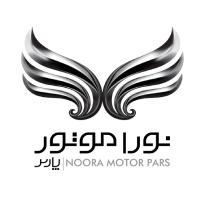 نورا موتور پارس