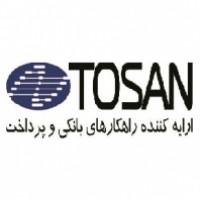 توسعه سامانههای نرمافزاری نگین (توسن)