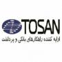 استخدام آنلاین در توسعه سامانههای نرمافزاری نگین (توسن)