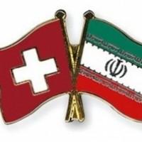 انجمن دوستی ایران و سوئیس (NGO)