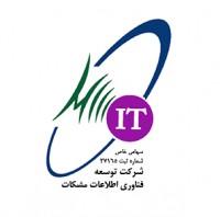 توسعه فناوری اطلاعات مشکات