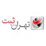 کارمند آی تی - استخدامی های امروز تهران ثبت
