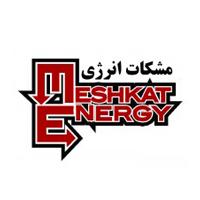 مشکات انرژی