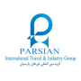 بینالمللی توسعه سفر و صنعت پارسیان